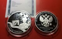 Russia 3 rubles 2020 75 Years Of Victory Silver 1 oz PROOF