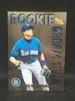 1995 Score Rookie Dream Team ALEX RODRIGUEZ #RDT3 Star MINT