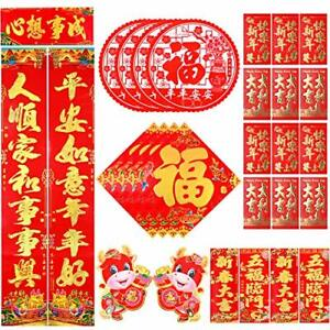 29 Pieces Chinese New Year Decoration Chinese Couplets Spring Chunlian Duilian