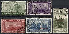 Eritrea 1926 SG#102-106 St. Francis Of Assisi Used Set #A92411