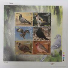 Jordan 2017 Birds of Jordan stamps