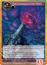 Force of Will TCG  x 1 Fetal Movement in Outer World - MOA-015 - C (Foil) [NM-Mi
