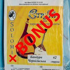 Chernigiv 62 Bandura strings + BONUS Tuning Key, Copper  Made in Ukraine SOLOMIA
