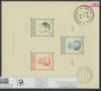 Luxemburg Block3 gestempelt 1939 Regierungsjubiläum (8670016