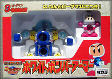 B-Daman Bomberman B-05 White Bomber Armor BA01 Toy Figure Hudson Soft/Takara NEW