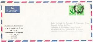 BAHRAIN SG#122(pair)-BAHRAIN 28/AP/63-COMMERCIAL AIR MAIL-TO USA