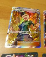 POKEMON JAPANESE CARD RARE HOLO CARTE TRAINER'S Brock's Grit SR 108/095 JAPAN **