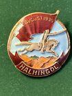 Medal for the Battle at  Khalkhin Gol. Variation 1. 1941