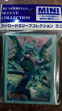 Cardfight Vanguard CFV Bushiroad Sleeve Collection Vol. 187 Blue Storm Maelstrom