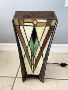 Stained Glass Tiffany Table Lamp w 2 Adjustable Light Settings