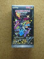 Pokémon TCG Sword Shield High Class Shiny Star V Trading Card Box