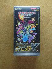 Pokémon TCG Sword Shield High Class Shiny Star V s4a Trading Card Box FedEx