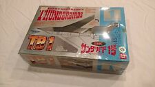 1990s Bandai Thunderbirds Tb1 Japan Spaceship Rocket Vintage - Mint Condition
