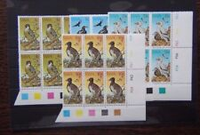 South West Africa 1975 Protected Birds of Prey set in control block x 6 MNH