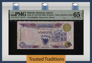 TT PK 16 1973 (ND 1993) BAHRAIN MONETARY AGENCY 20 DINARS PMG 65 EPQ GEM UNC!