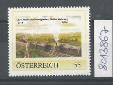 Österreich PM personalisierte Marke Kahlenbergbahn Station GRINZING 8013867 **