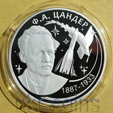 2017 Transnistria Zander 1Oz Silver Color Coin Space Exploration Russia Aviation