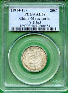 CHINA  1914-1915  20 CENTS    PCGS AU 58  MANCHURIA