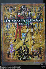 JAPAN Shin megami tensei Persona World Guidance Atlus Book