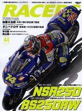 [BOOK] RACERS 44 Honda NSR250 RS250RW WGP NSR RS Tohru Ukawa Daijiro Kato HRC