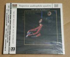 JIANG ZHI MIN Another Homesick DSD (DIGITAL STREAM DIGITAL CD) MUSIC CD