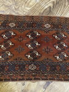 Antique Caucasian Turkmen Size:155x105 cm