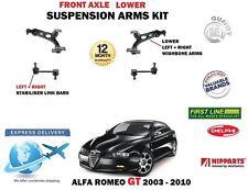 PARA ALFA ROMEO GT 03 > 2 X TRAPECIO DELANTERO INFERIOR BRAZOS + 2 X