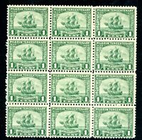 USA 548 MNH BLOCK OF 12 --  HANDSOME BLOCK