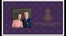 Groenland / Greenland - Postfris / MNH - Sheet Royal Golden Wedding 2017