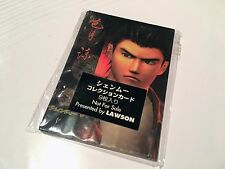★NEW★ Lawson preorder Shenmue Dreamcast Collection Trading Card x 9 ★VERY RARE★