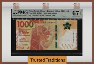 TT PK 352b 2020 HONG KONG BANK OF CHINA 1000 DOLLARS PMG 67 EPQ SUPERB GEM UNC!