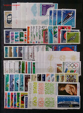 BULGARIA 1984, YEAR-SET + AIR-MAIL, 77 STAMPS & 11 S/S, MNH, FREE SHIPPING!!!