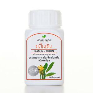 100 Capsules Turmeric Curcumin Curcuma Longa  Antioxidant Thai Herb Organic