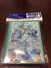 Bushiroad Sleeve Collection Mini Vol.292 Arcadia Star, Coral