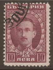 Used Single Bulgarian Stamps