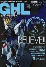 Gundam Hobby Life #006 Japanese Gundam Model Kit Magazine