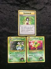 ERIKA´S VENUSAUR LOT gym deck pokemon japanese tcg charizard  holo