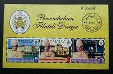 Malaysia Installation Royal Highness Sultan Terengganu 2013 ms MNH *P000000 *VIP