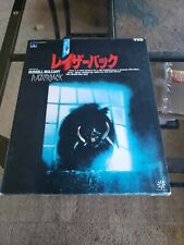 RAZORBACK , VHD MOVIE, VIDEO HIGH DENSITY JAPAN RARE