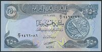 IRAQ - 250 DINARS - BILLET DE BANQUE // Qualité: NEUF