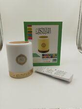 Ramadan Smart Quran Speaker LED Touch Lamp Light Bluetooth Wireless Perfect Gift