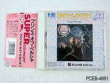 Prince of Persia PC Engine CD Japanese Import Japan JP Super-CD US Seller B