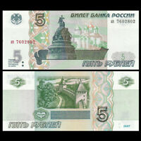 P 271c UNC RU196 modification 2010 Russia 500 roubles 1997