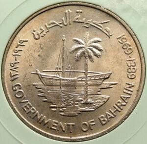 1969 BAHRAIN Isa Town Sheikh Salman Khalifa UN FAO Fishing 250 Fils Coin i96699
