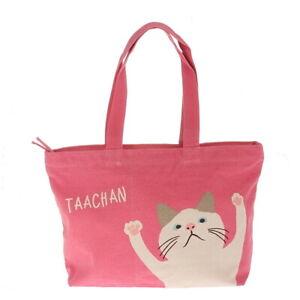 Kotobuki Japanese Tote Student Women Shoulder A4 Zipper Bag Handbag Cotton Cat
