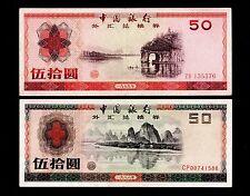 China 1979 50Yuan 1988 50Yuan Paper Money Circulated  #197