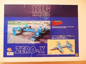 Thunderbirds IMAI Super Rare 1/600 Zero-X Super Big Resin Model Signed Version