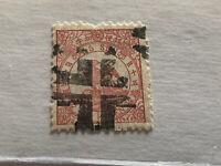 1875 Japan Stamp Lot HA20 Catalog #50