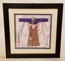Chinese Asian Oriental Custom Framed Artwork Traditional Dress 3D clothing