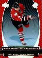 2006-07 Mcdonald's Upper Deck Rookie Review Thomas Vanek #RR6